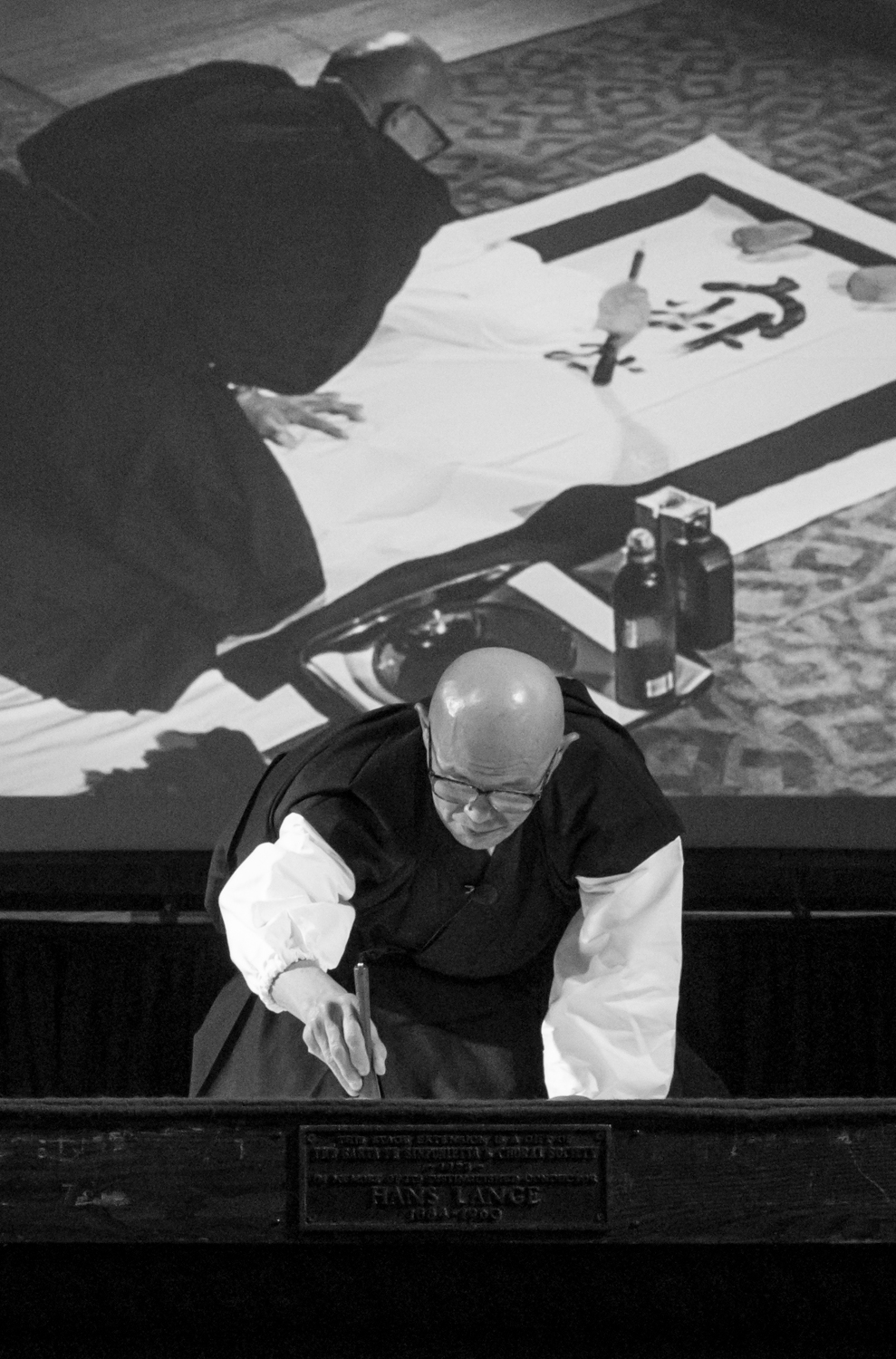Night of Written Zen with Shodo Harada Roshi
