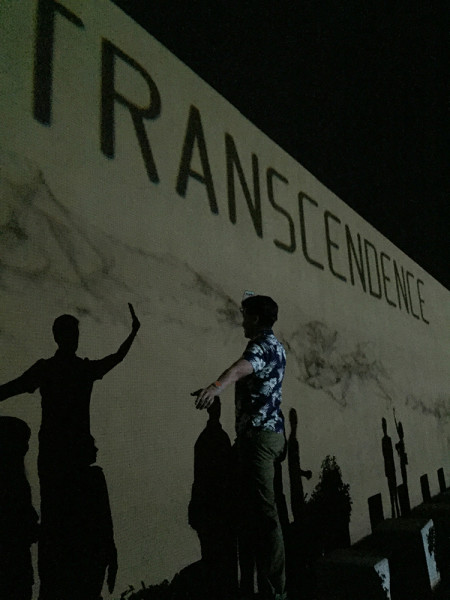OVF attendees interact with Transcendence. Photo by Julia Goldberg